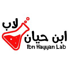 Ibn Hayyan Lab Logo 250